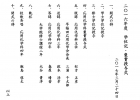 shidai1